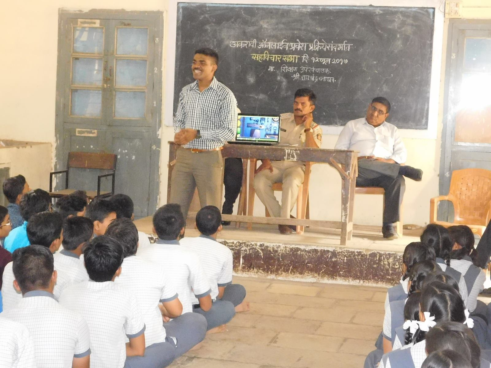 Cyber awareness campaign
